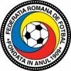 Rumänien Tröja